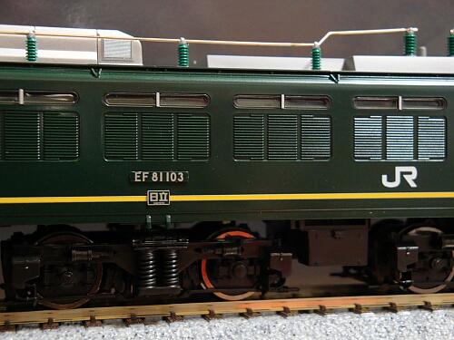 まずは機関車から:トミックス EF81形トワイライト色_f0037227_005418.jpg