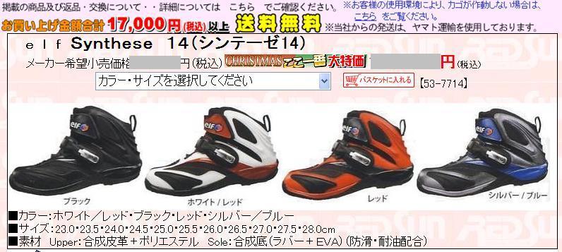 a0222229_764358.jpg