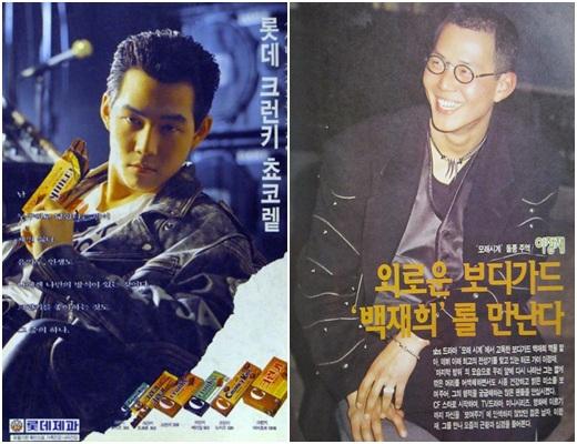 大韓民国代表俳優イ·ジョンジェのネバーエンディングストーリー_d0020834_13105757.png
