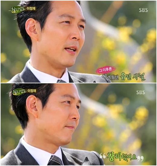 大韓民国代表俳優イ·ジョンジェのネバーエンディングストーリー_d0020834_1392756.png