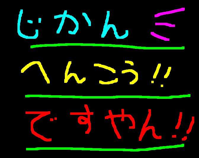 f0056935_17345921.jpg