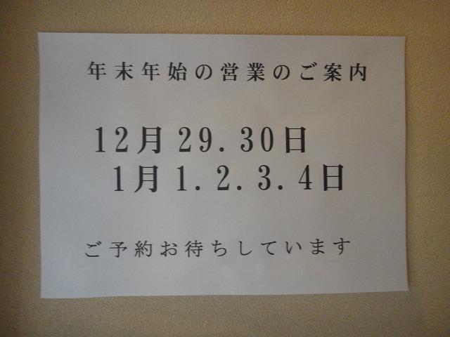 f0208737_841178.jpg