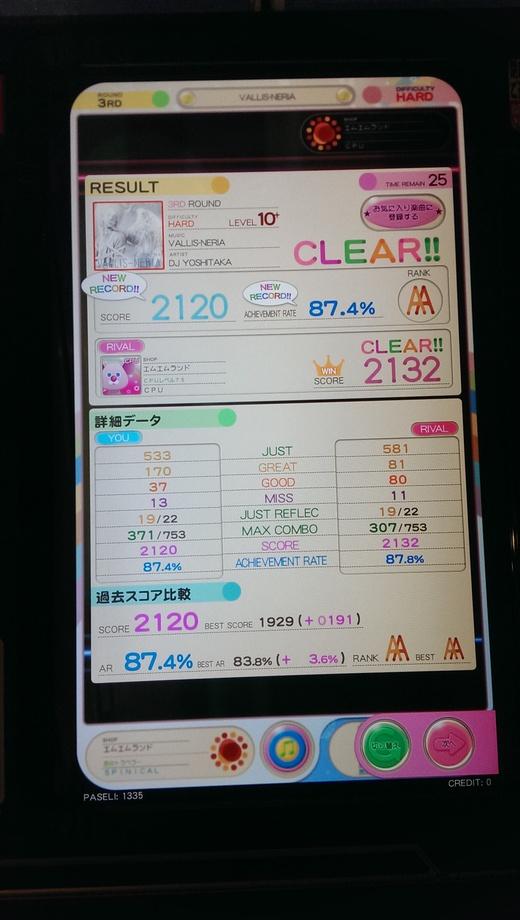 f0019846_1644762.jpg