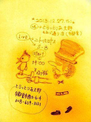 a0229147_20115483.jpg