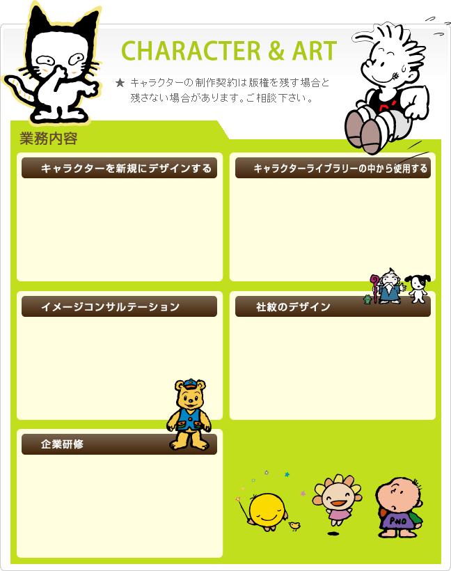 江村信一HPリニュアル_e0082852_8564981.jpg