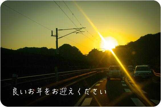 d0201155_1710511.jpg