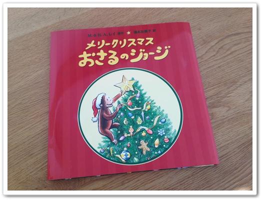 クリスマスプレゼント_d0291758_21134743.jpg