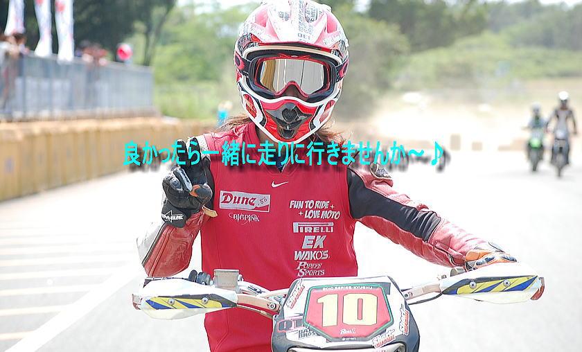 f0178858_20101220.jpg