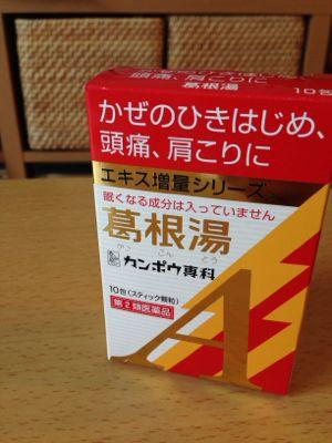 薬 授乳 中 風邪