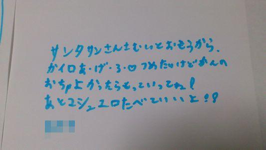 c0013065_6201186.jpg