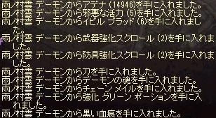 a0201367_23113669.jpg