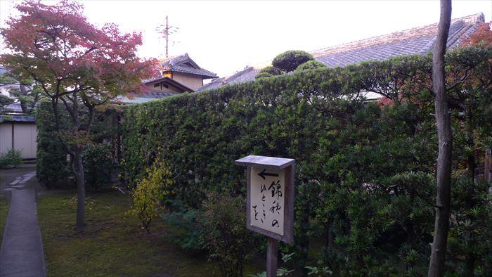 正木孝之邸(現 正木美術館)_f0139570_1921059.jpg