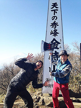 こないだのアニソン登山部♪_e0146373_7575565.jpg
