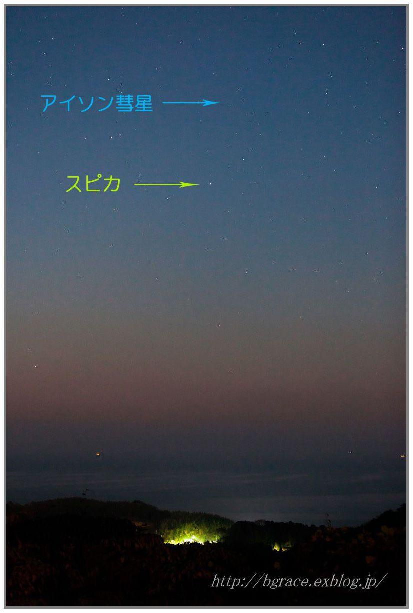 2013年 心に残った風景_b0191074_22335815.jpg