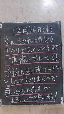 f0152875_8451127.jpg