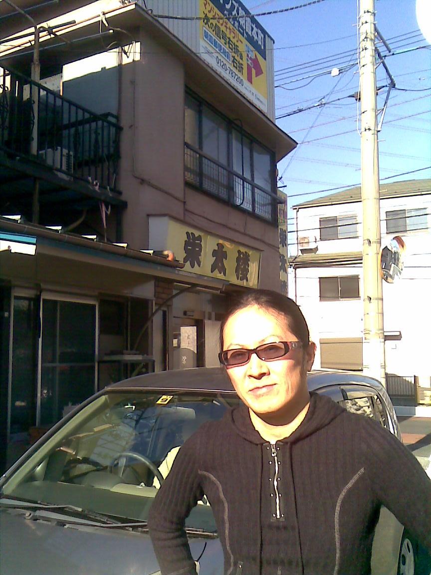 叔父行きつけの中華屋さん 6 【最終回】_d0061678_23201761.jpg