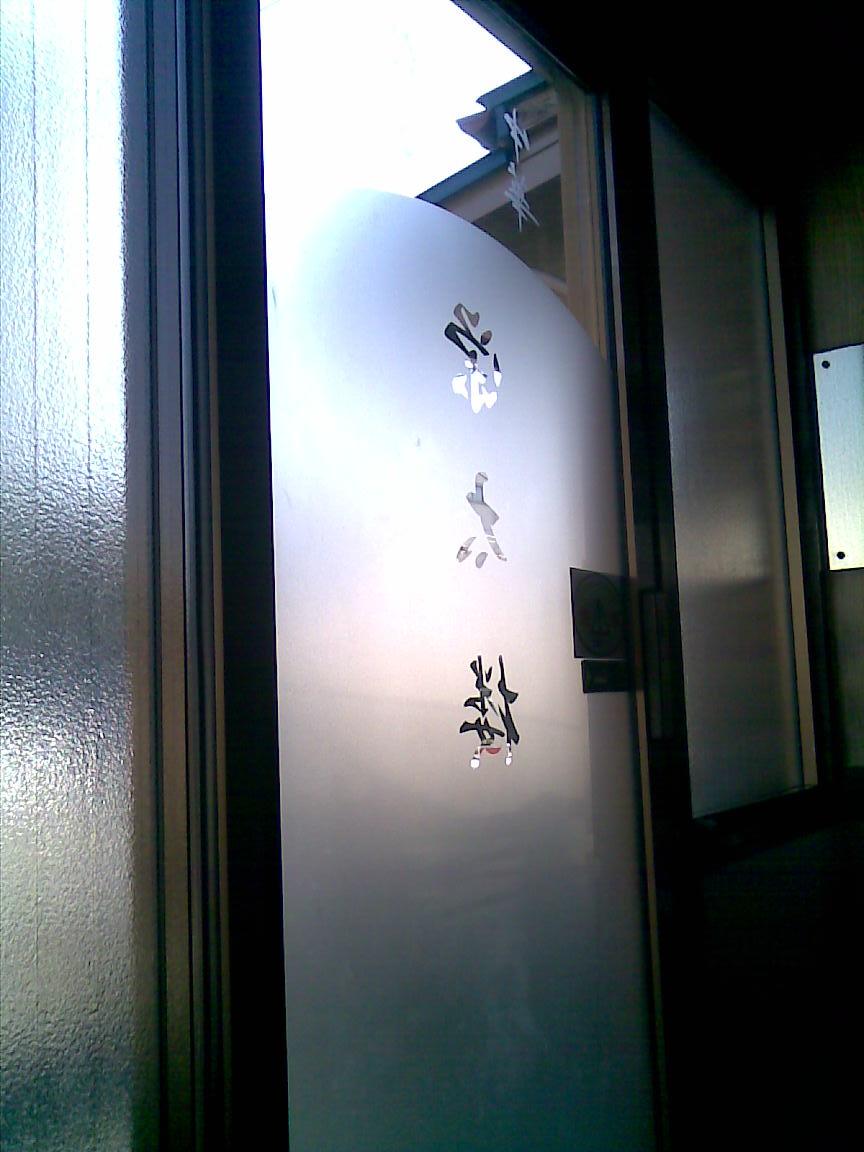 叔父行きつけの中華屋さん 5 【最後の栄太楼】_d0061678_2322198.jpg