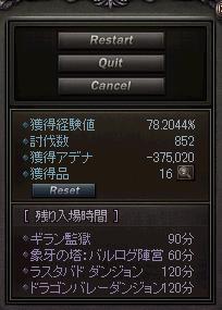 b0083880_22215365.jpg