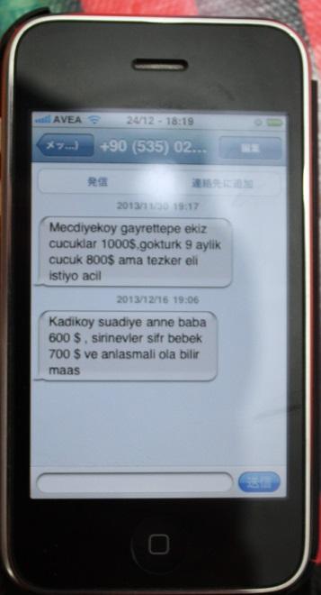 b0091783_18232266.jpg