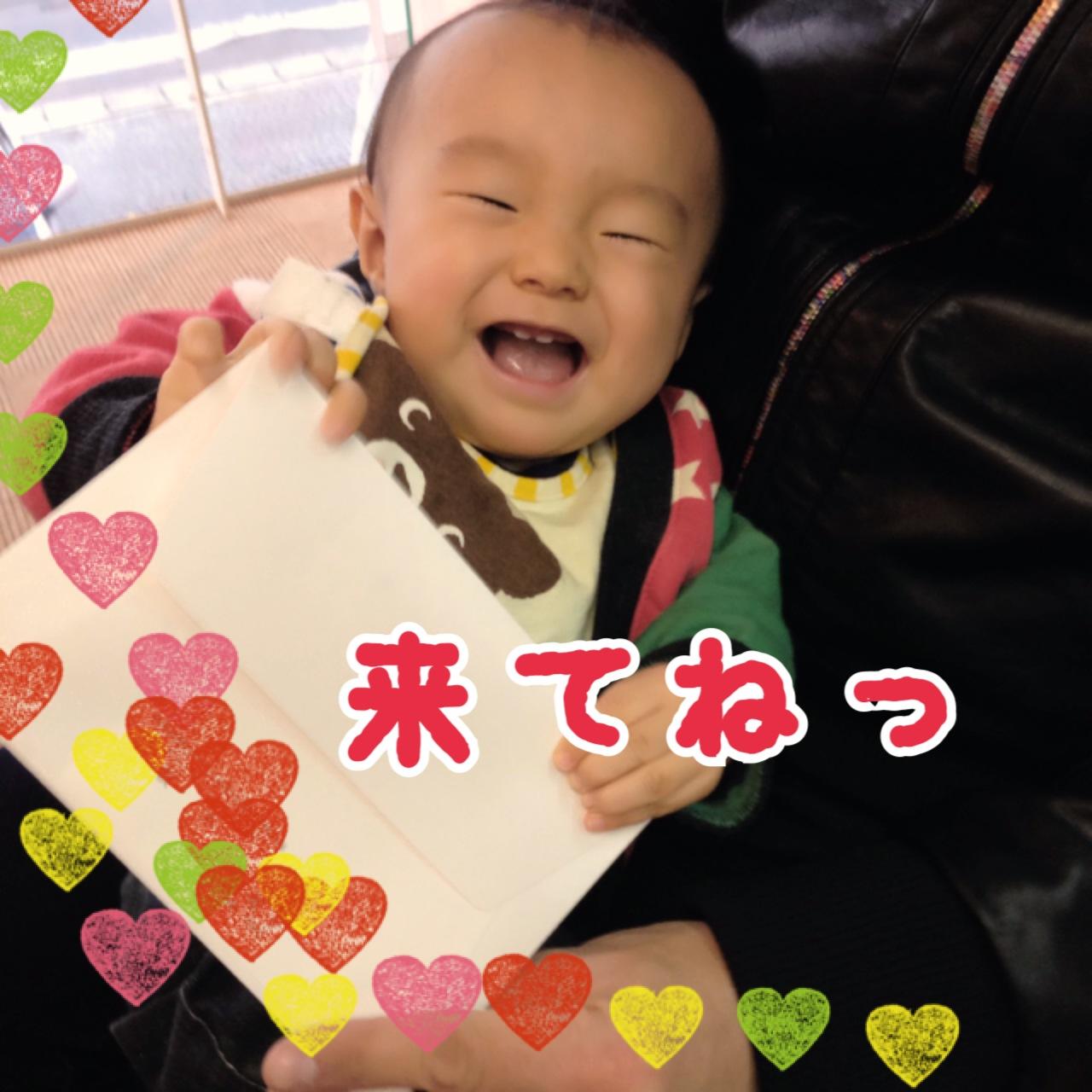 清太郎くん、招待状を出す。_e0120789_20550776.jpg