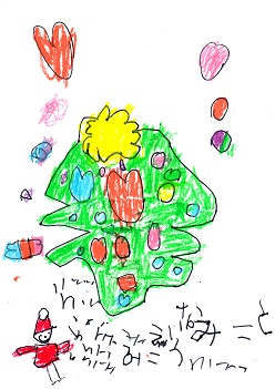 今年のクリスマス_a0247891_1825486.jpg