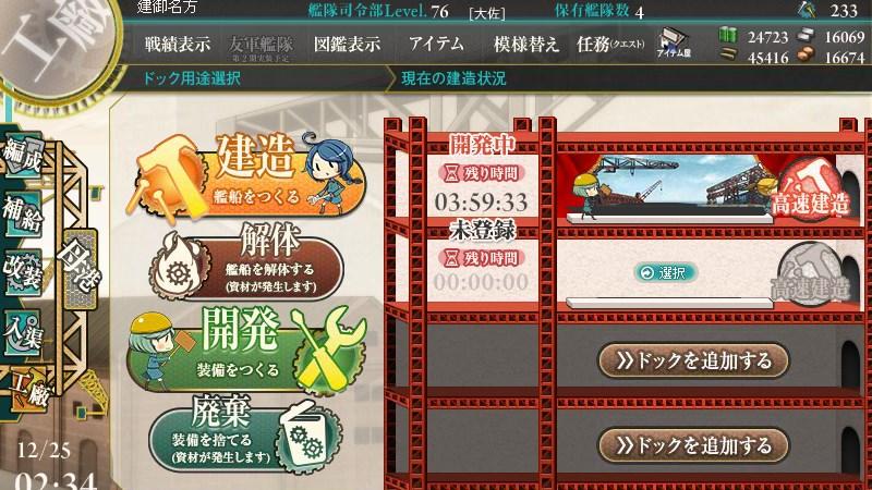 f0037491_214938100.jpg