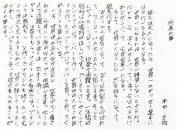 No.2300 12月26日(木):「目標がない大人」は終わっている_b0113993_167810.png