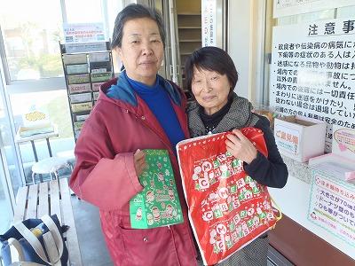 クリスマスイベント お楽しみ抽選会_c0184994_16251731.jpg