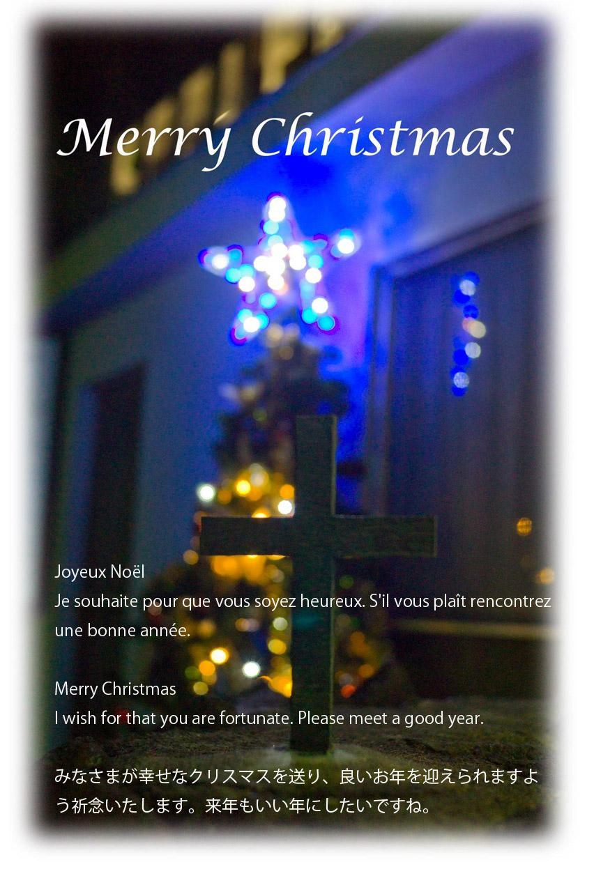 メリークリスマス!_a0271402_8461434.jpg
