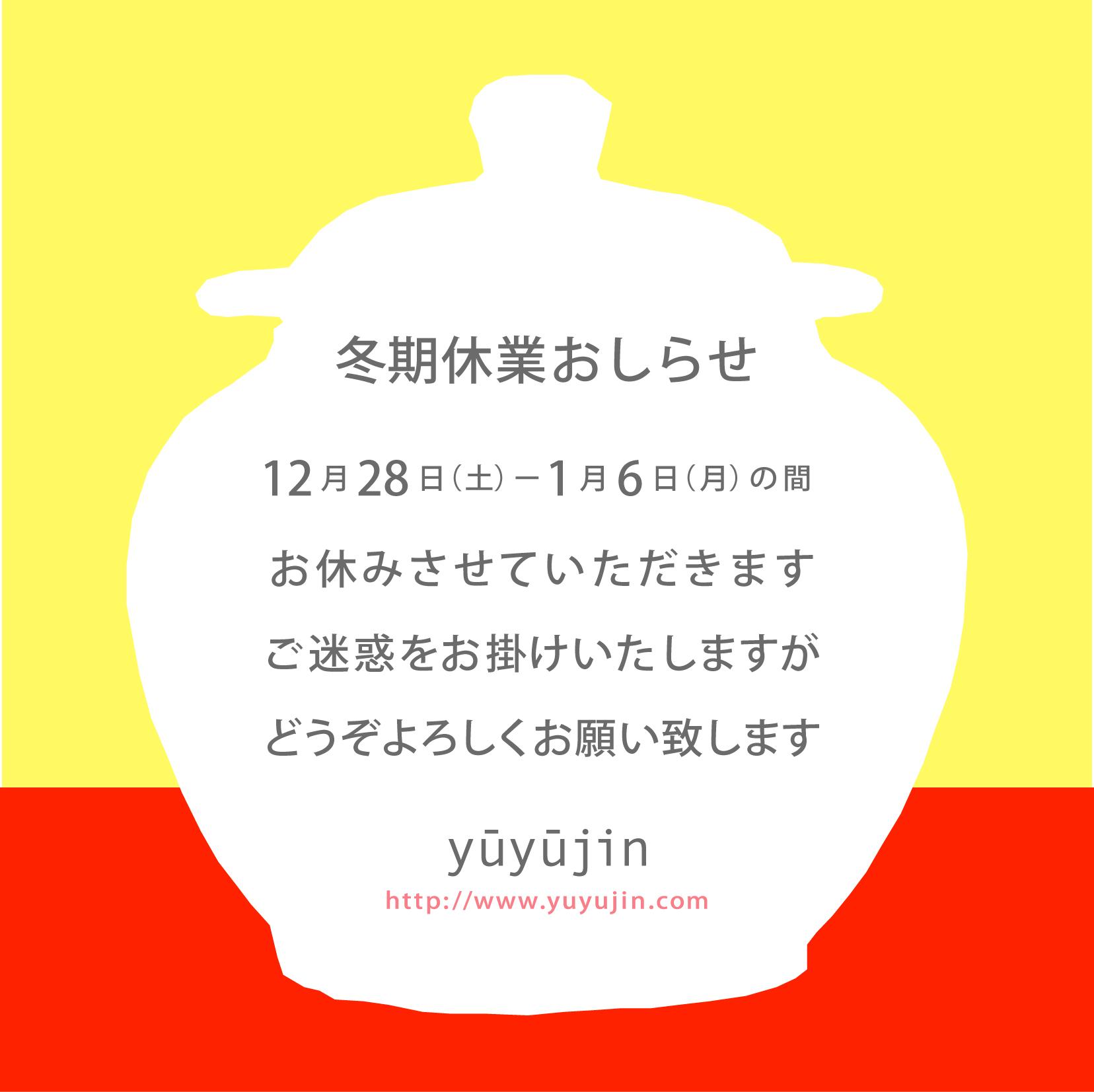 e0114402_19101363.jpg