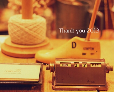 ありがとうございました。_c0118809_2214640.jpg