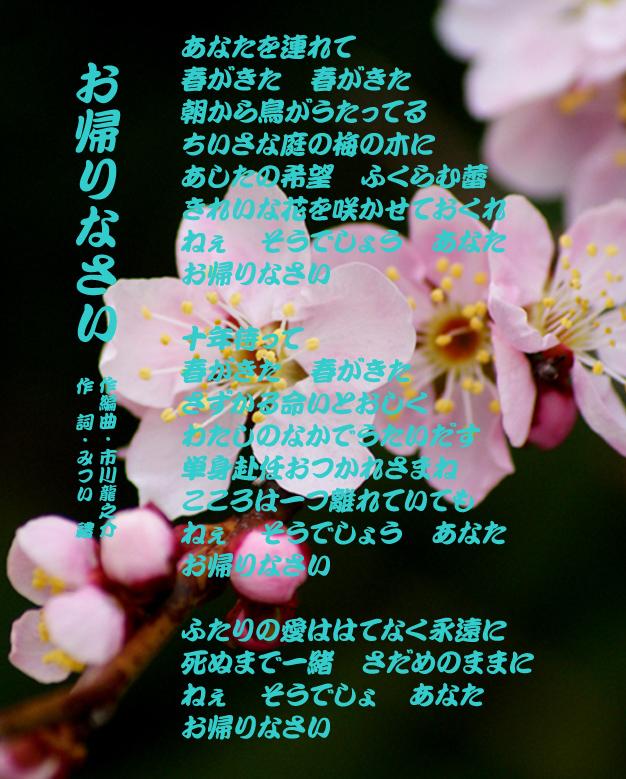 d0095910_865441.jpg