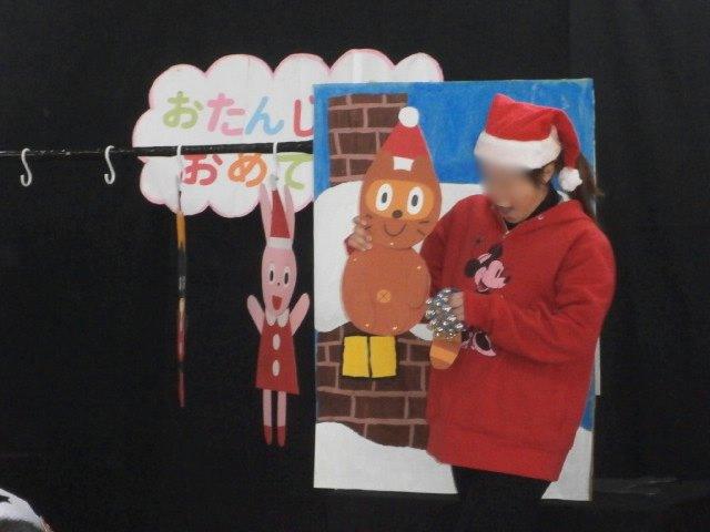 お誕生日会_e0148419_10121493.jpg