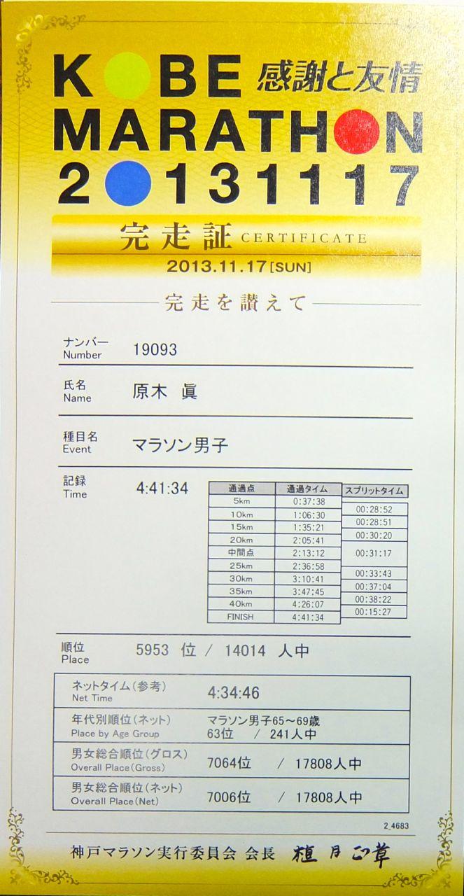 f0100920_03512.jpg