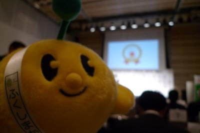 ++フード・アクション・ニッポンアワード2013 審査委員特別賞++_e0140921_20434246.jpg