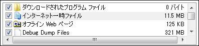 d0181824_10594927.jpg