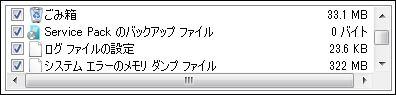 d0181824_1101188.jpg