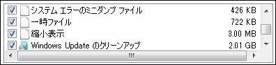 d0181824_1102999.jpg