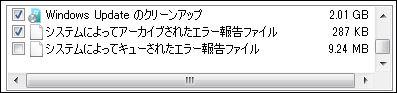 d0181824_1104922.jpg