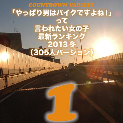 f0203027_18131659.jpg