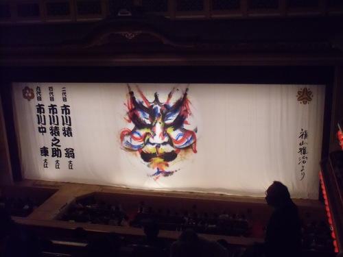 12月24日 京都祇園南座_f0227828_2004958.jpg