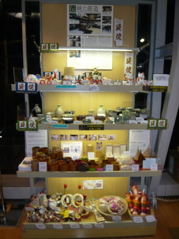 仙台空港にて販売開始しました!!_d0250833_9314297.jpg