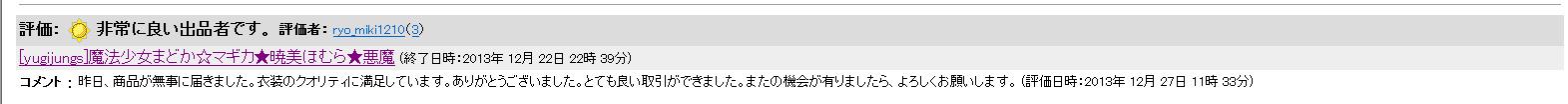 f0227633_2344396.jpg
