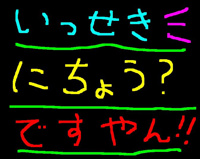 f0056935_1012997.jpg