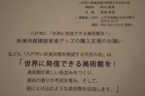 b0207642_18442779.jpg