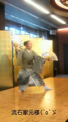舞踊の忘年会〜_d0051146_8521331.jpg