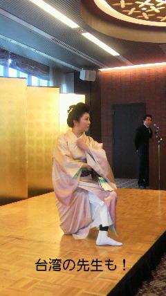 舞踊の忘年会〜_d0051146_852139.jpg