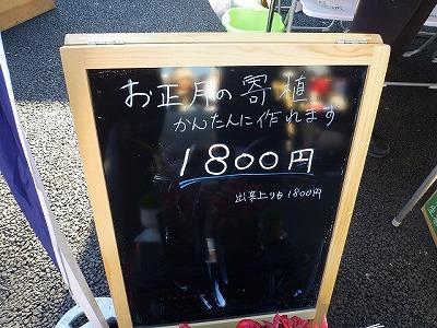 ☆開催報告☆ MOTTAINAIてづくり市_e0105047_11084612.jpg