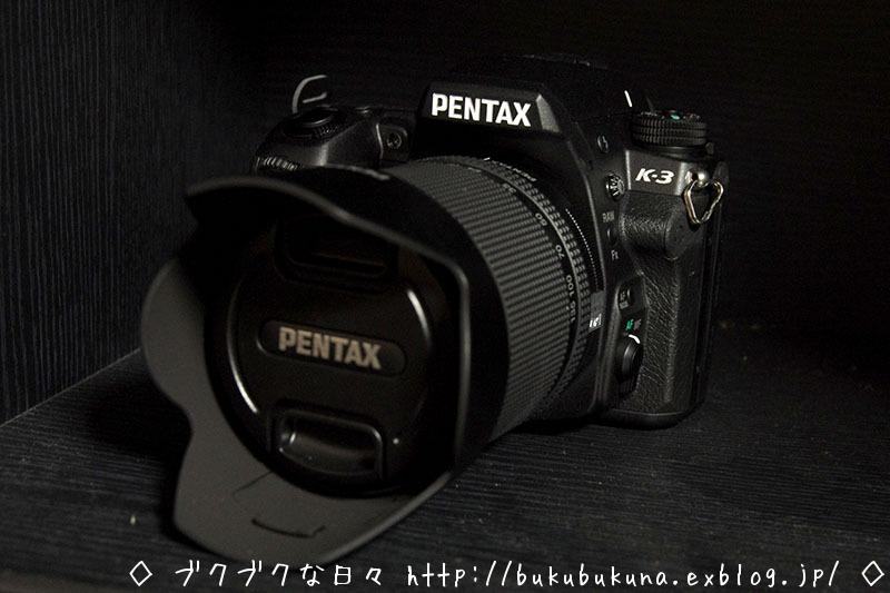 f0201353_0342025.jpg