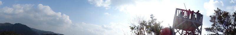 きのくに子どもNPO「★(スター)メイト:里山であそぼう!」 in   孝子の森_c0108460_22085882.jpg